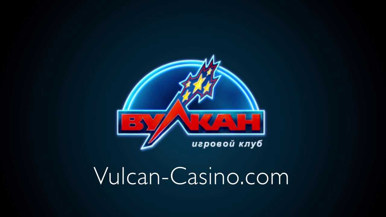 casino vulcan official